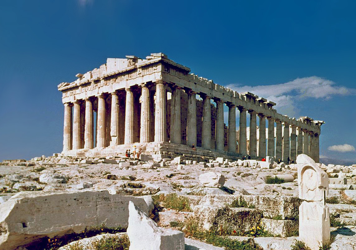 Ofertas de viajes baratos a Grecia de ultima Hora