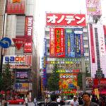 4 ciudades para visitar en Japón